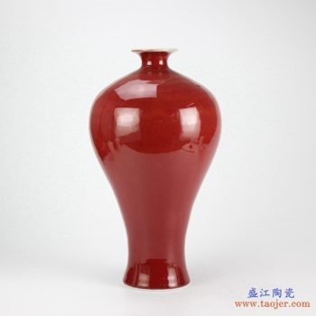 RZFJ03  景德镇  高温窑变 颜色釉 郎红 红色 花瓶 梅瓶