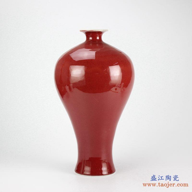 景德镇  高温窑变 颜色釉 郎红 红色 花瓶 梅瓶