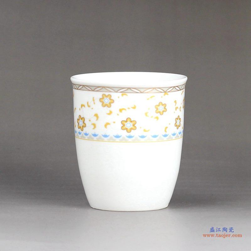 水杯产品手绘基础图