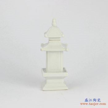 RZGE01-E   景德镇   雕塑 塔形 乳白色 摆件品
