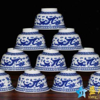 RZHU01-A  景德镇   4.5寸1300度高温白瓷石榴青花双龙高脚碗