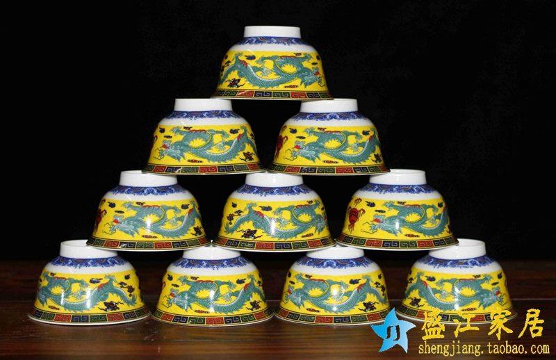 景德镇  4.5寸1300度高温白瓷石榴彩黄龙高脚碗 釉中彩  高温白瓷 米饭碗