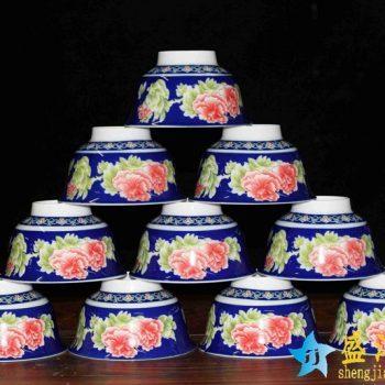 RZHU01-C  景德镇   4.5寸石榴蓝牡丹高脚碗 釉中彩  高温白瓷 米饭碗