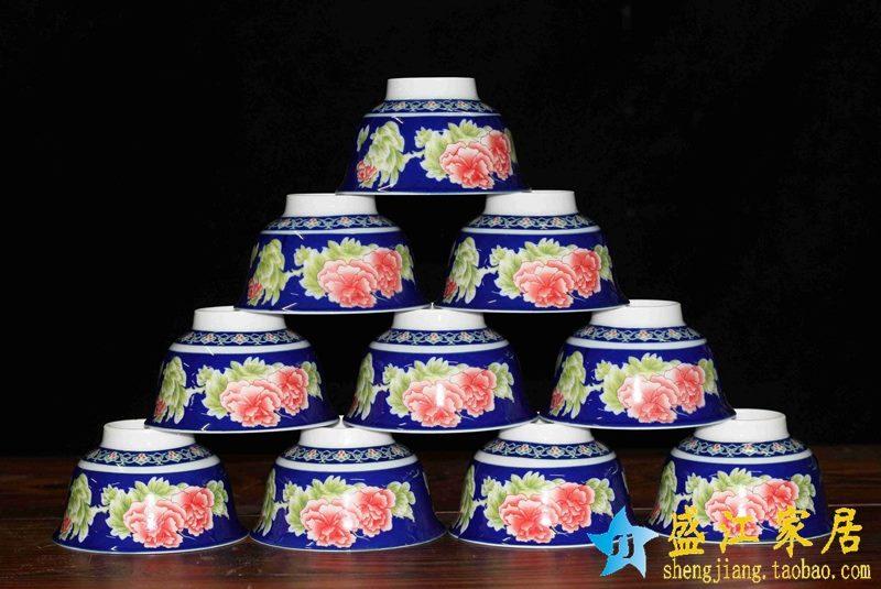 景德镇   4.5寸石榴蓝牡丹高脚碗 釉中彩  高温白瓷 米饭碗