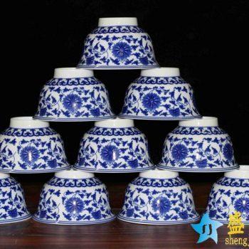 RZHU01-D  景德镇4.5寸石榴洋莲高脚碗 青花 高温白瓷 米饭碗