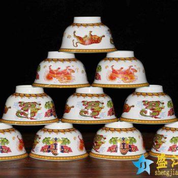 RZHU01-E    景德镇   4.5寸石榴龙虎高脚碗  釉中彩花 高温白瓷 米饭碗