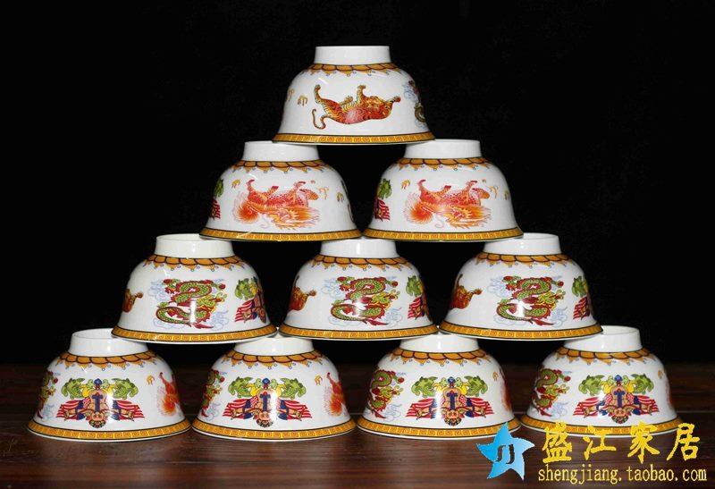 景德镇   4.5寸石榴龙虎高脚碗  釉中彩花 高温白瓷 米饭碗