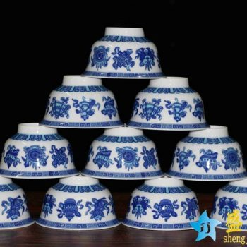 RZHU01-F  4.5寸高温级白瓷青花石榴八宝高脚碗 米饭碗