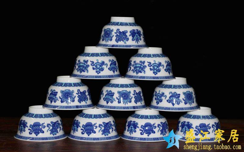 景德镇 4.5寸高温级白瓷青花石榴八宝高脚碗 米饭碗