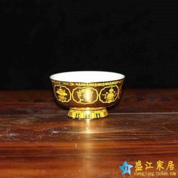RZHU02-A  景德镇  4.5寸1300度高温白瓷石榴黄八  米饭碗宝高脚碗