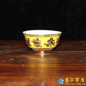 RZHU02-C  景德镇  4.5寸1300度高温白瓷石榴黄彩宝高脚碗 米饭碗
