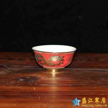 RZHU02-D 景德镇   4.5寸1300度高温白瓷石榴红彩龙高脚碗  米饭碗