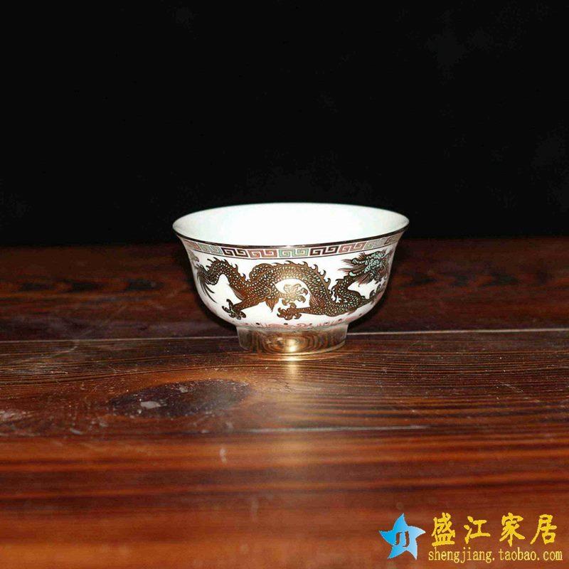 景德镇 4.5寸1300度高温白瓷石榴白彩龙高脚碗  米饭碗