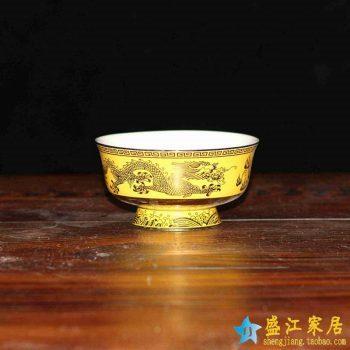 RZHU02-F   景德镇  4.5寸1300度高温白瓷石榴黄双龙高脚碗  米饭碗
