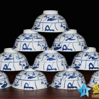 RZHV01   景德镇  4.5寸1300度高温白瓷全手绘青花山茶花高脚碗 米饭碗