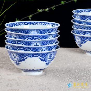 RZHX01-A  景德镇 釉下彩 高温 青花玲珑 环保瓷 米通 饭碗 米饭碗 5寸 吉祥如意