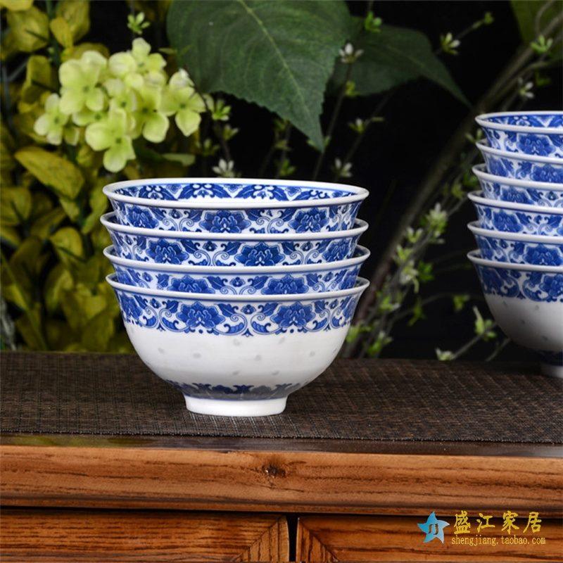 景德镇  釉下彩 高温 青花玲珑 环保瓷 米通 饭碗 米饭碗 5寸 牡丹