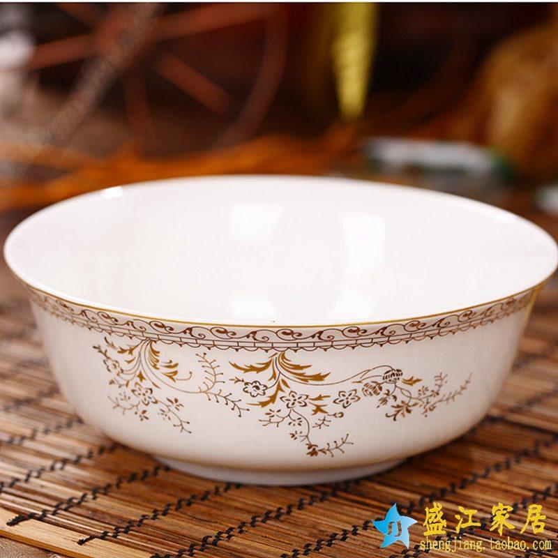 景德镇 6英寸高档骨瓷骨质瓷面碗 天鹅湖