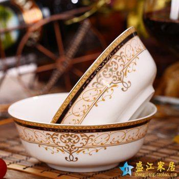 RZHY01-C   景德镇  6英寸高档骨瓷骨质瓷面碗 金色维也纳