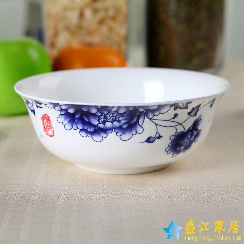 景德镇 6英寸高档骨瓷骨质瓷面碗  青花富贵牡丹