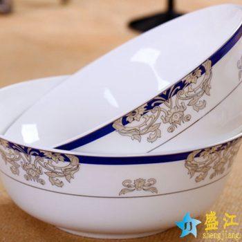 RZHY01-H  景德镇  6英寸高档骨瓷骨质瓷面碗  维多利亚