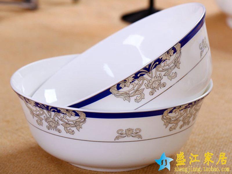景德镇  6英寸高档骨瓷骨质瓷面碗  维多利亚