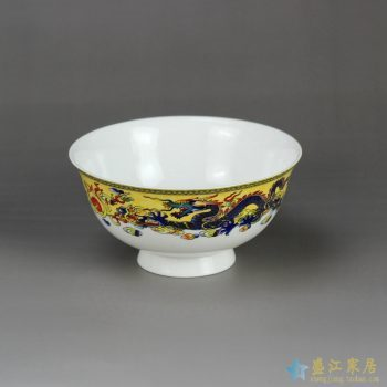 RZHY02-C   景德镇 4.5寸骨瓷骨质瓷黄龙 彩花高脚碗