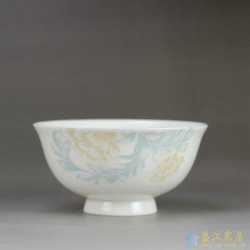 RZHY02-D   景德镇  4.5寸 骨质瓷骨瓷 清雅名媛高脚碗