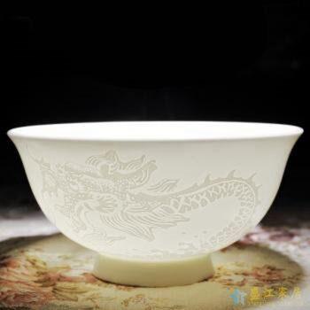 RZHY02-F  景德镇  4.5寸 骨质瓷骨瓷 清雅名媛高脚碗