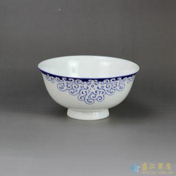 RZHY02-G  4.5寸一级骨质瓷青花 爱情海高脚碗 防烫   饭碗