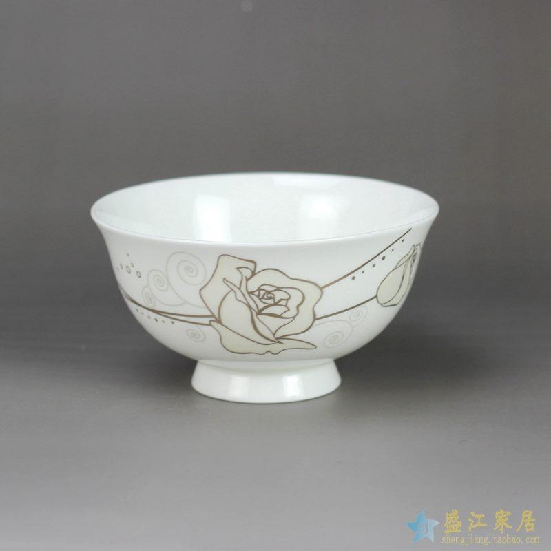 4.5寸骨质瓷 金丝玫瑰高脚碗 防烫 饭碗