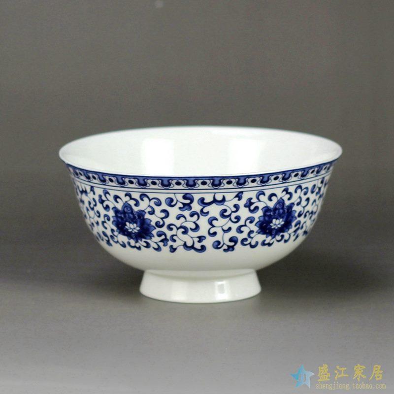 4.5寸骨瓷饭碗 缠枝 串枝莲 高脚碗 防烫 饭碗