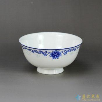 RZHY02-J 景德镇  4.5寸骨质瓷 心想事成高脚碗   防烫 饭碗
