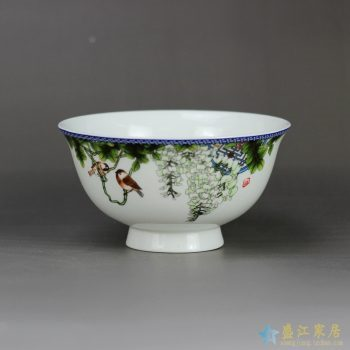 RZHY02-K  景德镇  4.5寸高档一级骨质瓷春天高脚碗防烫   饭碗