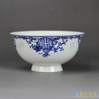 RZHY02-L 景德镇  4.5寸骨质瓷骨瓷饭碗 玲珑福寿 高脚碗 防烫 饭碗