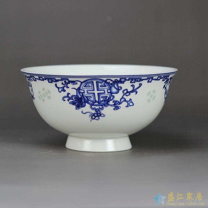4.5寸骨质瓷骨瓷饭碗 玲珑福寿 高脚碗 防烫 饭碗