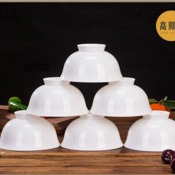 RZHY02-P 景德镇 4.5寸骨质瓷骨瓷饭碗 纯白高脚碗防烫 饭碗