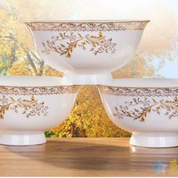 RZHY02-Q 景德镇  4.5寸骨质瓷骨瓷饭碗 金边 天鹅湖 高脚碗防烫 饭碗