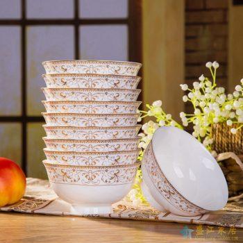 RZHY02-R 景德镇  4.5寸骨质瓷骨瓷饭碗 金边太阳岛 高脚碗防烫 饭碗