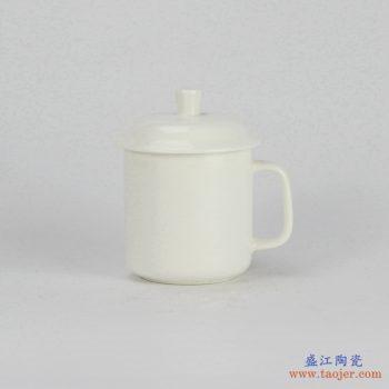 RZIA01 一级骨质瓷 纯白带盖 景德镇 茶杯 办公杯 水杯 杯子