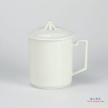 RZIC01-A   纯白 高温白玉瓷  景德镇 办公茶杯 水杯(大号600毫升)