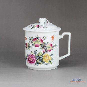 RZIC01-D 1300度高温白玉瓷 景德镇 粉彩寿桃牡丹 办公茶杯 水杯(大号600毫升)