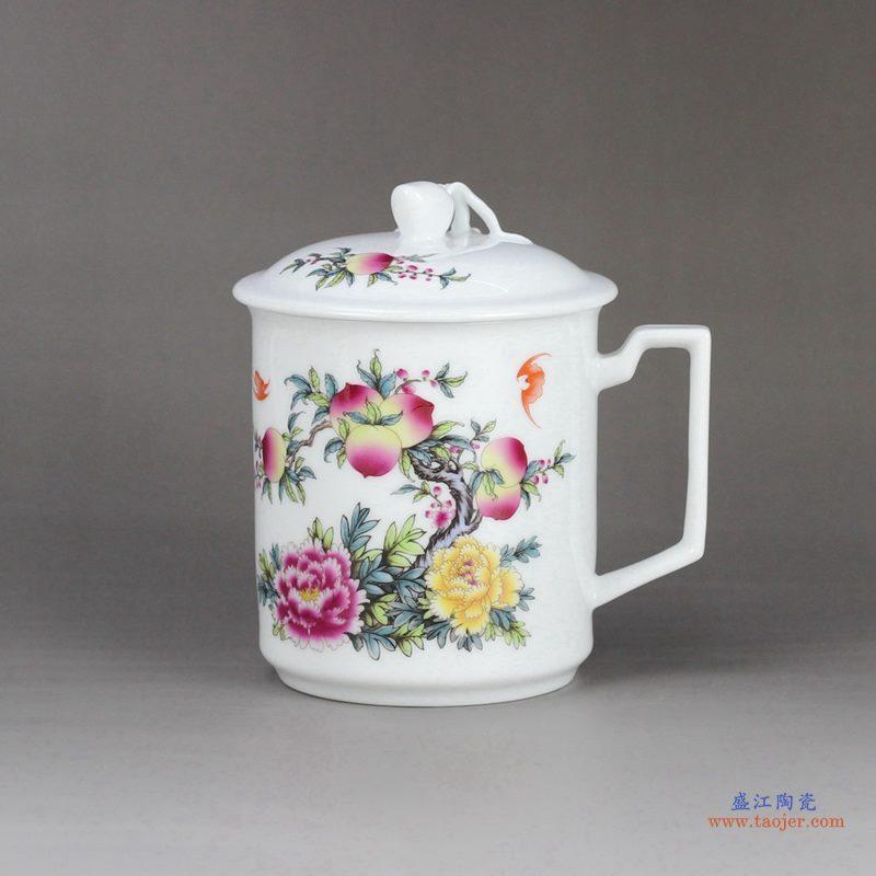 1300度高温白玉瓷 景德镇 粉彩寿桃牡丹 办公茶杯 水杯(大号600毫升)