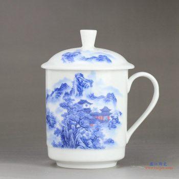 RZIC02 1300度高温白玉瓷 景德镇 青花加彩山水 办公茶杯 水杯(500毫升)