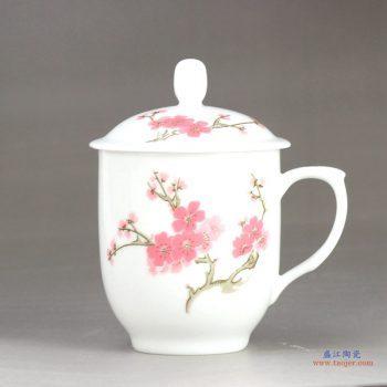 RZIC03-A 1300度高温白玉瓷 彩色梅花 景德镇 办公杯 茶杯