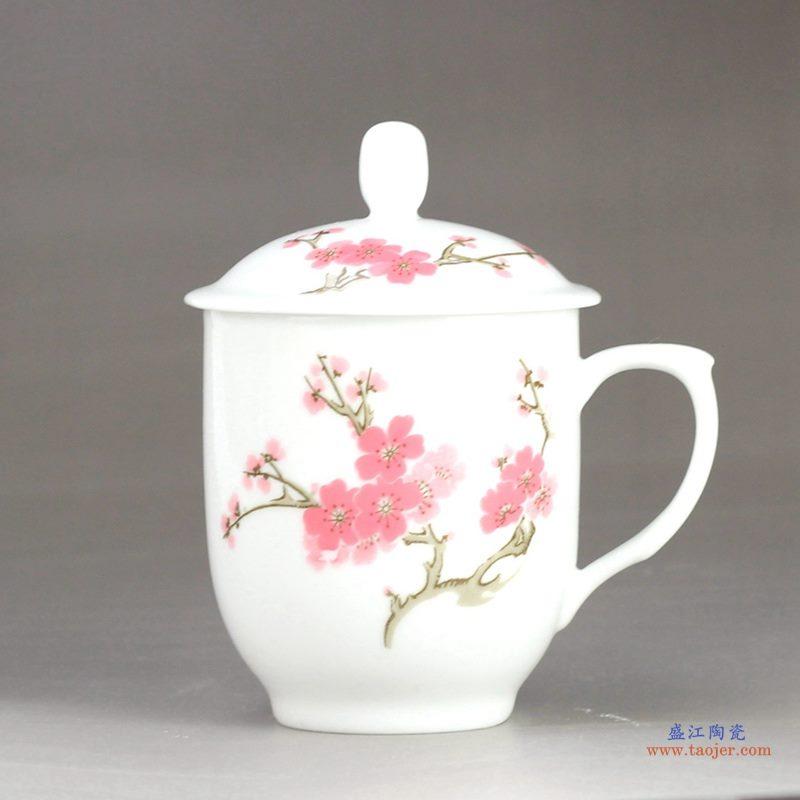 1300度高温白玉瓷 彩色梅花 景德镇 办公杯 茶杯