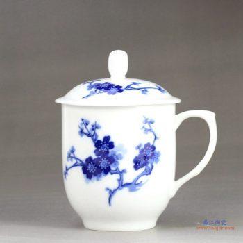 RZIC03-B  1300度高白玉瓷 景德镇 青花 梅花 办公杯 茶杯 水杯