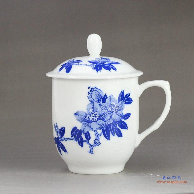 1300度高白玉瓷 景德镇 青花海棠花办公杯 茶杯 水杯