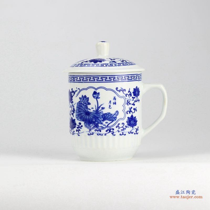 青花牡丹 景德镇高温白瓷 荷花 霸王杯 茶杯 水杯