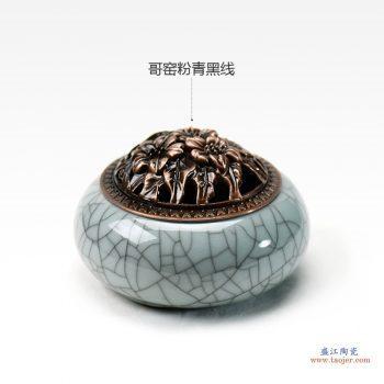 RZIE02-1 景德镇 龙泉 哥窑 粉青釉 开片 裂纹 黑线 小香炉